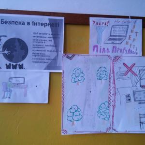 День безпечного Інтернету | Кременчуцька гімназія №3